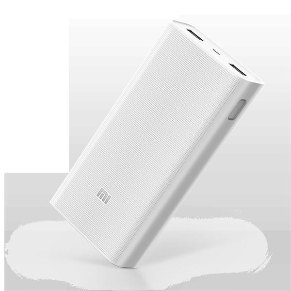купить внешний аккумулятор Xiaomi Mi Power Bank 2c V2 белый 20000
