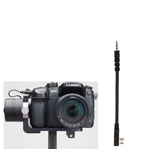 Кабель Zhiyun для управления камерами PanasonicСтедикамы<br>Кабель позволяет управлять функциями беззеркальных камер Panasonic: запуск/стоп записи, зум, фокусировка непосредственно с рукоятки стабилизаторов Zhiyun. (не поддерживается зум у объективов, у которых только ручной зум)           ХАРАКТЕРИСТИКИ:     совместимость с камерами: Panasonic GH4, GH5   совместимость со стедикамами: Zhiyun Crane, Zhiyun Crane-M<br>